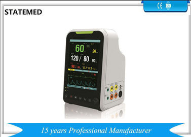 China Portable Type 7 Inch Display 90VA Multi Parameter Monitoring System factory