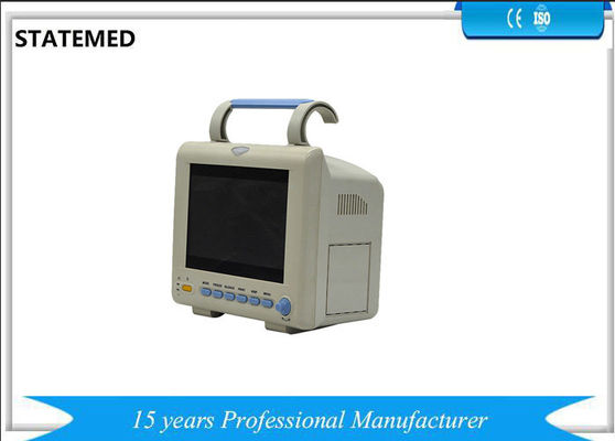 China 8 Inch Display 90VA Multi Parameter Monitoring System 24 * 15 * 25cm factory