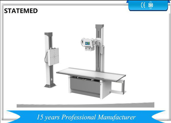 China Ground-Based Digital High Frequency X-Ray Radiography System For Medical STT-F50DR-A factory